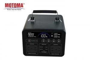 Buy cheap Motoma Power Station 1200w 1KW  AC DC Output Emergency Situations Wireless Charging product