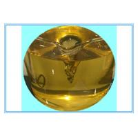 Buy cheap Guaiacol 90-05-1 99% Purity Light Yellow Oil USP Standard Strong Effect product