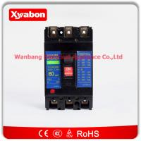 Buy cheap 60 amp triple pole MCCB MCB circuit breaker trip 3 phase 60A Mitsubishi NF63-CS product