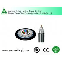 Buy cheap Armored loose tube fiber optic cable GYXTS or GYXTA from wholesalers
