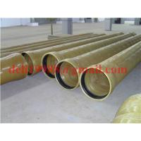 Buy cheap Fiberglass Pipe Wind Tube FRP Pipe china MANUFACTURER product