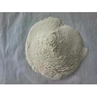 Buy cheap REACH Inkjet Receptive Coating Sodium Carboxymethyl Cellulose For Oil Drilling from wholesalers