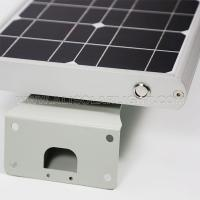 Buy cheap AL-S SERIES ALL IN ONE SOLAR STREET LIGHT WITH CCTV CAMERA product