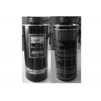 Buy cheap Eco - Friendly Auto Car Care Products Rubberized Undercoating Aerosol Spray product