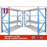 Buy quality Movable Light Duty Racking System Powder Coated Storage Metal Long Span at wholesale prices