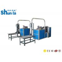 Buy cheap Disposable paper cup making machine,automatic disposable paper coffee cup making machine,High speed paper cup machine from wholesalers