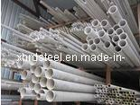 Buy cheap 317L Stainless Steel Pipe / Tube (304, 316L, 309S, 310S) product
