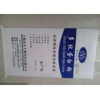 """Buy cheap Recycled Multilayer Paper Bags For ABS Resin UV Treated 20"""" x 32"""" product"""