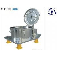 PS Series Verical Top Discharge filtering Centrifuge
