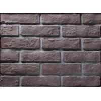 Buy cheap Building thin veneer brick with size 205x55x12mm for wall product