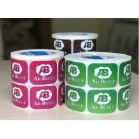 Buy cheap Rectangle Shape Glossy Laser Labels Waterproof High Gloss Sticker Paper product