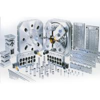 Buy cheap mould base,mould steel,guide pillar,guide sleeve product