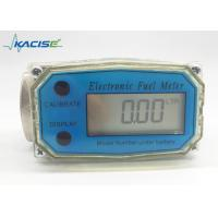 Buy cheap KTFL Series Intelligent Mini Electronic Fuel Meter Low Power Consumption product