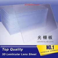 Buy cheap 51x71cm 0.45mm 75LPI PET Lenticular Lens Sheet for injekt print and uv print with good Lenticular Printing Effect product