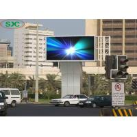 Buy cheap Outdoor full color led display screen p6,p8,p10 size customized fixed led tv from wholesalers