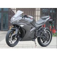 Buy cheap Cmoto CM150EB -10 Street Legal Fastest Electric Motorcycle 7232 Air CPU from wholesalers