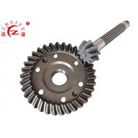 Buy cheap Tricycle Gearbox Spare Parts / Crown Wheel Pinion Gear 20CrMnTi Material Made product