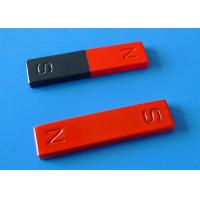 Buy cheap Ferrite Blocks Educational Magnets , Permanent Magnet, U shape, Horseshoe Shape, Block in pairs product