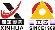 China Zhuzhou XinHua Cemented Carbide Co., Ltd. logo