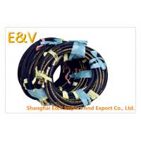 Buy cheap Casting Machine Parts Rubber Water Pipe product