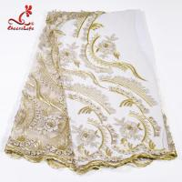 Buy cheap Heavy Tulle Beaded Embroidered Lace Fabric For Bridal Dress Azo Free Dyeing product
