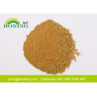 Buy cheap Yellow Granule Phenol Formaldehyde Resin , Phenolic Molding Powder  For Toaster Parts product