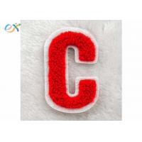Buy cheap R - Red On White Custom Chenille Patches 2.5 Inch Heat Seal For Clothes product