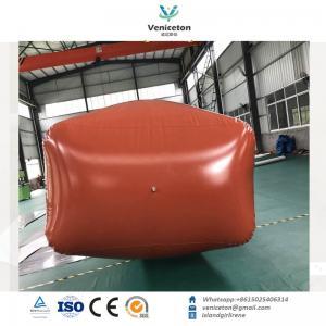 Buy cheap Veniceton farm and livestock household 3m3 pvc soft biogas storage bag product