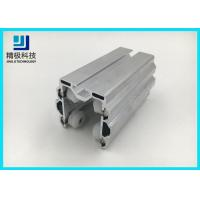 Buy cheap Puller Connector Slip Pipe Aluminum Tubing Joints Fitting Silvery Slider Aluminium Profile AL-44 product