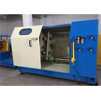 Buy cheap Full Automatic Single Twist Wire Machine , Copper Wire Bunching Machine Low Noise product