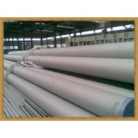Buy cheap Q345b G Alloy Seamless Steel Pipe product