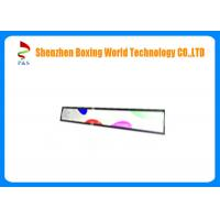 Buy cheap 1920x540 Pixels Tft Lcd Display Module 29 Inch RGB Interface Navigation Product Applied product