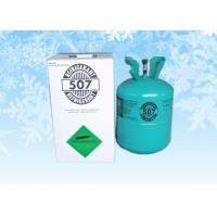 China Mixed Refrigerant R507-- Fast Supply of Pure Gas on sale