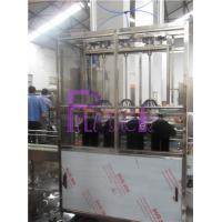 Buy cheap 450BPH Automatic Inside and Outside Gallon Bottle Brusher - Barrel Water Filling Plant product