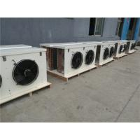 Buy cheap IVF Series Industrial Unit Cooler Condensing Unit 7mm Fin Space for Food Freezing product