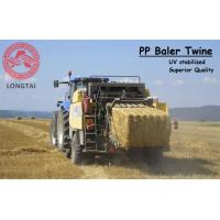 UV Stabilized Square Or Round PP Baler Twine 130 Meter / 9kg Yellow Color for sale