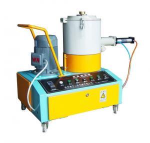 WPC mixer/PVC mixer/SHR series color mixer