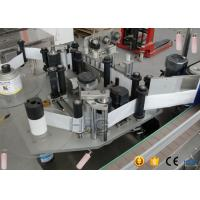 Buy cheap Shoe polish round bottle labeling machine for automatic cosmetic bottle adhesive sticker product