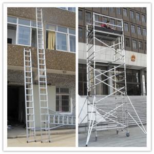 Buy cheap Super light folding ladder&Aluminium ladder product