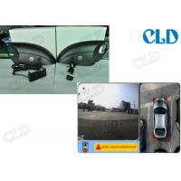 Buy cheap HD Cameras 720P Audi Q5 CCD Hd DVR Rear View Parking Camera , Bird View Parking System from wholesalers
