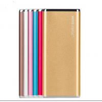 Buy cheap Newest High Capacity Mobile Power Bank/ Phone Charger/ Power Supply product