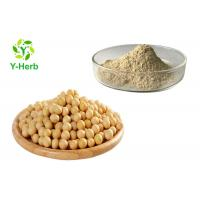 Buy cheap Soya Bean Extract Herbal Extract Powder Soy Isoflavones Powder CAS 574-2-9 from wholesalers