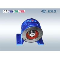 Buy quality High Torque Gearbox Cycloidal Gear Reducer , Electric Motor Speed Reducer at wholesale prices