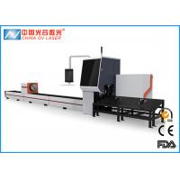 Buy cheap Nlight 700W Fiber 1mm Metal Tube Laser Cutting Machine for Medical Device product