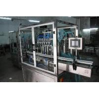 Buy cheap Automatic Liquid Filling Machine (ZHY4T-4G) product