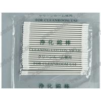 Buy cheap CS15-006 (Huby 340 BB-012) Cleanroom Cotton Swabs/paper handle cleanroom swab/cotton cleaning swab/cleanroom cotton swab product