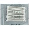 Buy cheap CS15-006 (Huby 340 BB-012) Cleanroom Cotton Swabs/paper handle cleanroom swab from wholesalers