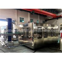 Buy cheap Iso Soda Water / Energy Drink Machine , Carbonated Drink Production Line product