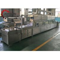 Buy cheap Modular Industrial Microwave Equipment Easy To Use Meat Degreaser Machine product