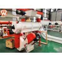 Buy cheap Customer-Tailor Complete Set Poultry Chicken Feed Mill Equipment from wholesalers